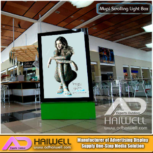Super-Einkaufszentrum Mupi Static LED Light Box - Indoor Signs