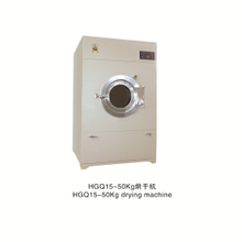 Commercial Dryer 50kg
