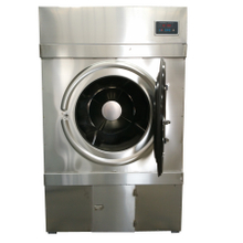Natural Gas/LPG Heated Dryer 50kg