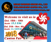 Welcome to visit us in 2018 China Canton Fair