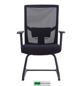 Fixed Office Chair 2219D