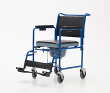 YJ-7101 Foldable Commode Chair