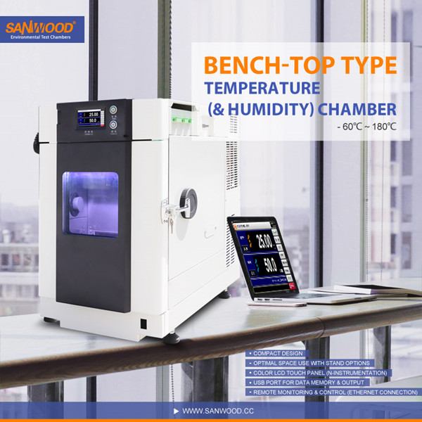 Bench-Top Temperature (& Humidity) Chamber_副本