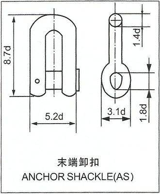 ANCHOR SHACKLE(AS)