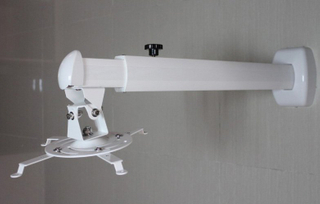 AST Short Throw Projector Mount