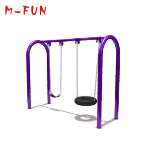 Kids Outdoor Swing Seats