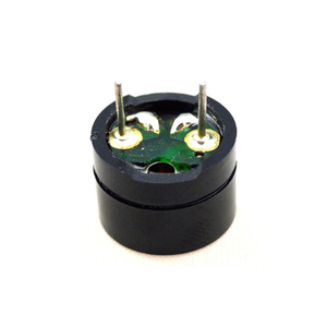 Magnetic Buzzer 2.7v 12*8.5mm-MS1285+4027PC