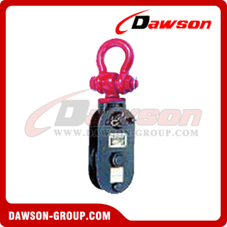 DS-B186 H411 Heavy Duty Snatch Block With Shackle