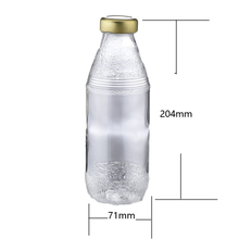 320ml Juice Bottle