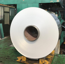 Independent Research And Development of Products: K Aluminum Alloy Coils