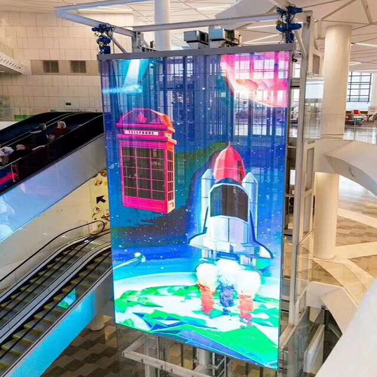 Large Transparent LED Display in Shopping Arcade