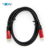 1080P HDMI Cable Type a Male to Male Gold Plated