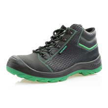 0180 SAFETY SHOES