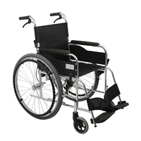 Aluminium Ultra Lightweight Manual Wheelchair for Home FC-M3
