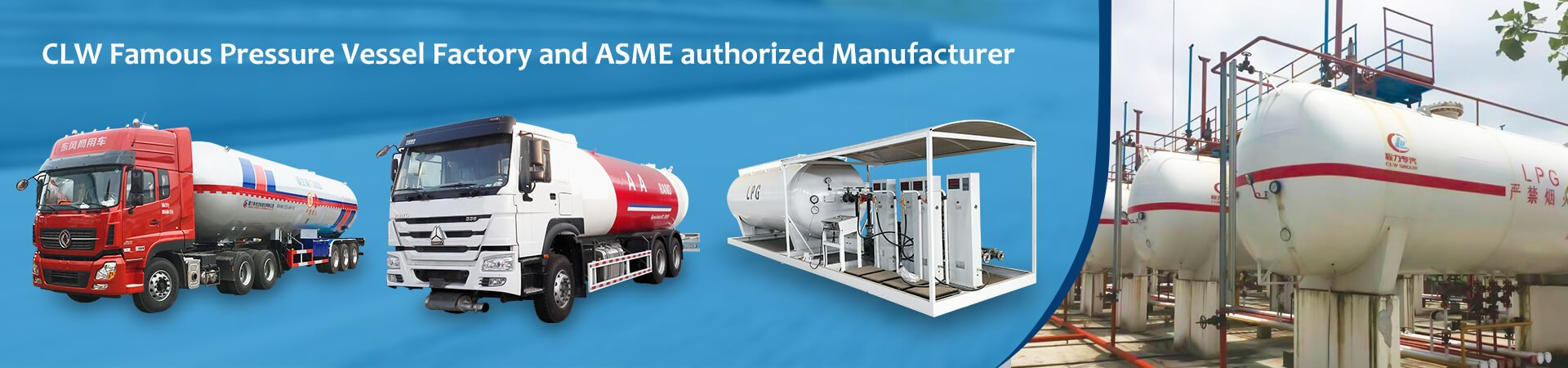 CLW Famous Pressure Vessel Factory and ASME authorized Manufacturer