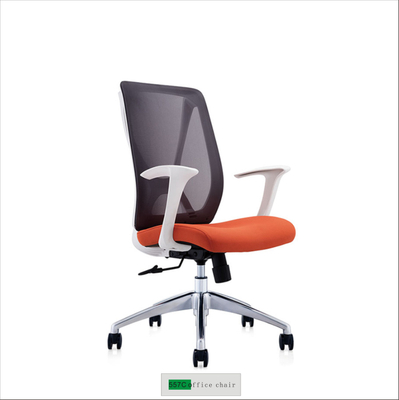 Office Chair Adjustable Arms 557C