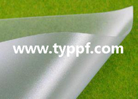 Rigid PVC transparent matte film