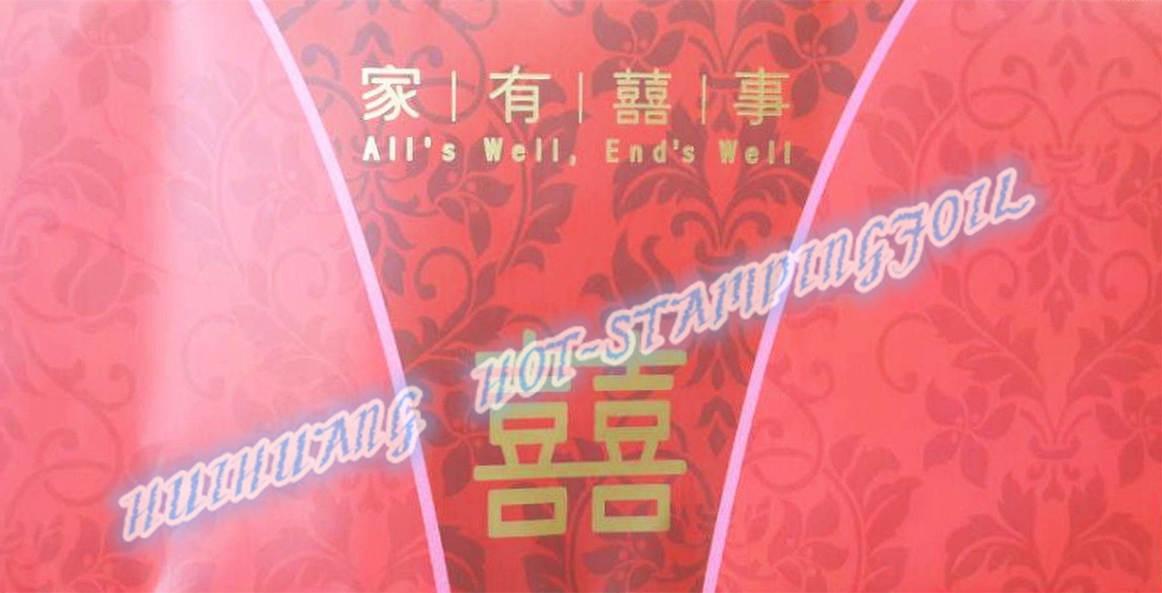 Hot stamping foil for Wedding Card