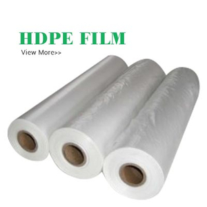 HDPE Film,High Density Polyethylene Film