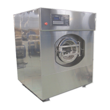 on-Premise Laundry Machie (XGQ-30F)