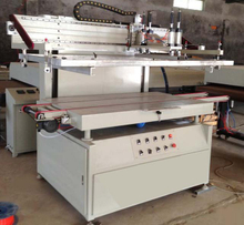 Automatic High Speed Glass Screen Printing Machine