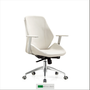 The Best Ergonomic Office Chair 2708B