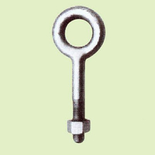 FORGED EYE BOLT WITH HEX. NUT REGULAR TYPE