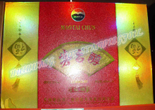 Laser hot stamping foil for Package