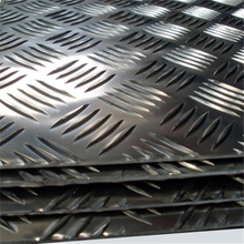 Economical And Safest Flooring Aluminum Alloy Hot Rolled Checker Coil
