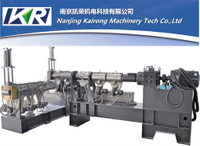 PP/PE recycling granulating machine,two stage single screw extruder