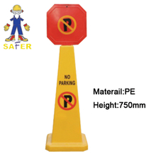 road cone/pe traffic cone/traffic cone/safety cone