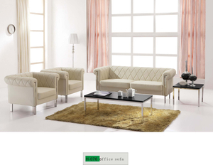 Office Lounge Sofa H-076