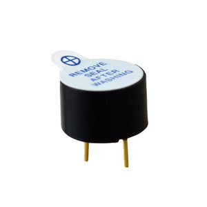 DC Magnetic Buzzer 12V 12*7.5mm-MB1275+2712PC