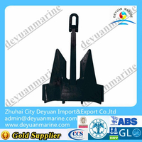 DY250101 H.H.P. Stockless Type Ac-14 Anchor from Deyuan Marine.jpg