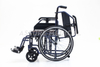 YJ-028 Steel Manual Wheelchair with height adjustable armrest for Elderly People