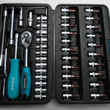 46 PC ratchet screwdriver socket bit set