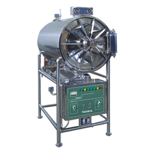 Horizontal cylindrical pressure steam sterilizer FSF-YDC