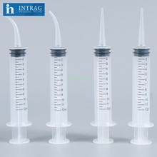 Disposable Curved Utility Syringe 12ml