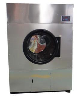 Industrial Dryer 50kg