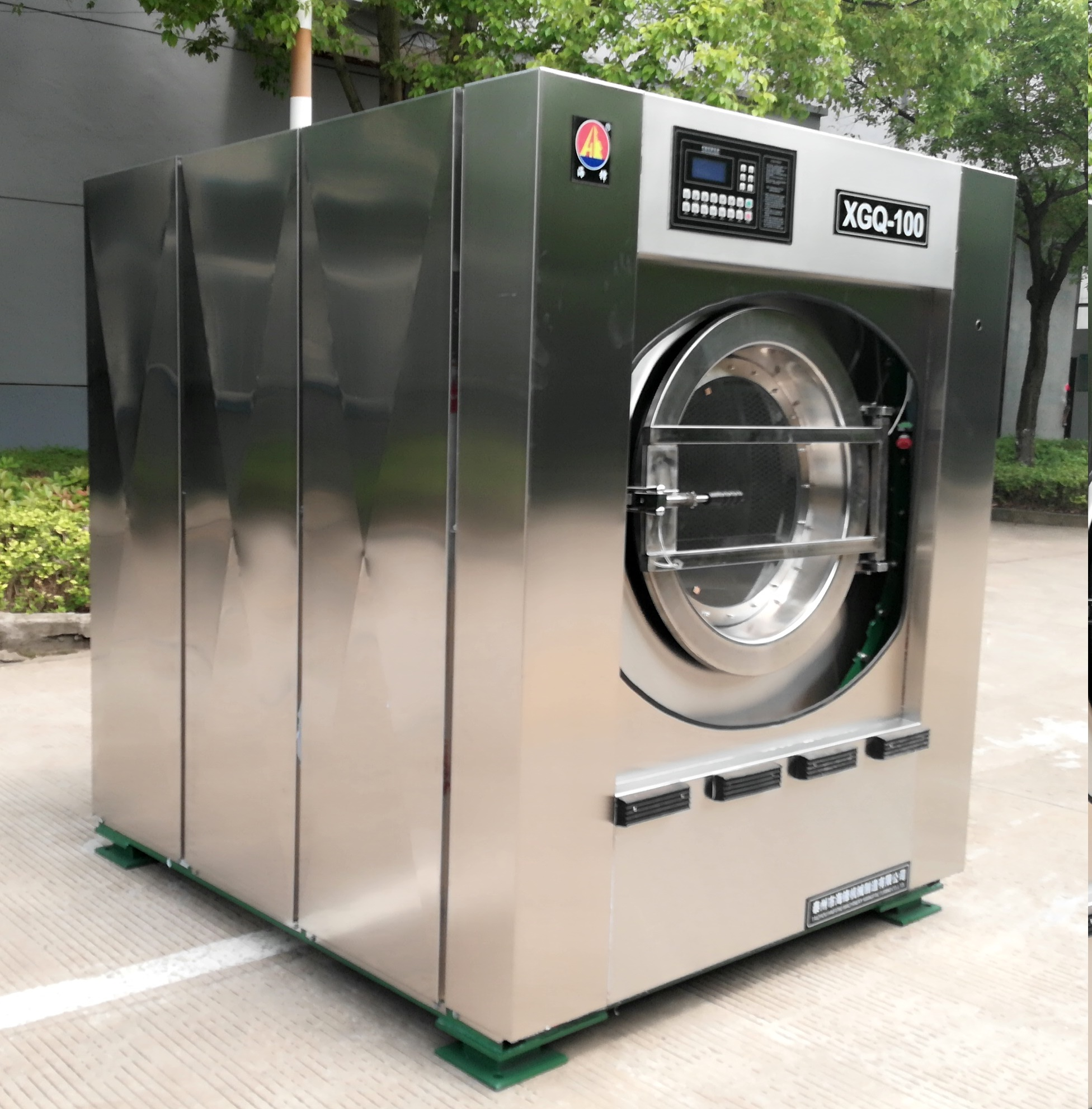 Automatic Washer Extractor 100kg
