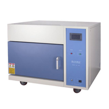 Programmable Box-type Resistance Furnace- High temperature modification
