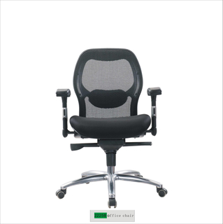 Armrest Lifting Swivel Office Chair 2225B