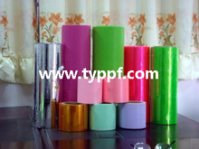 Film PVC Twist warna-warni