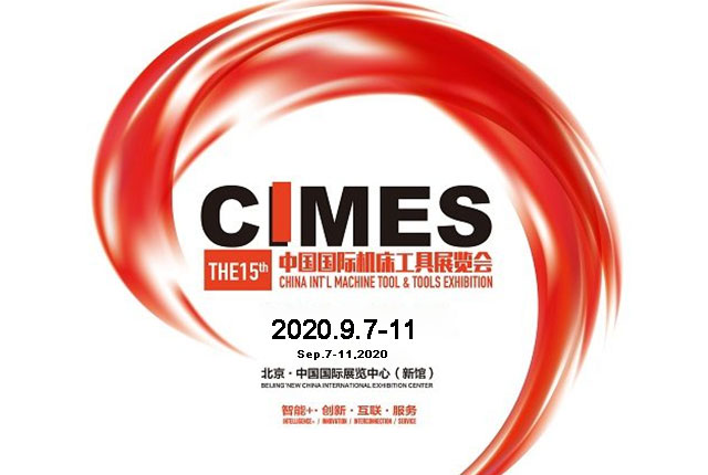 Exhibition News - 15th China International Machine Tool & Tools Exhibition