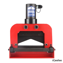 Copper Bus Bar Cutting Tool CWC-200V for Cutting Copper,aluminium And Metal Sheet Up To 12mm