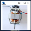 5440 Universal Motor Used in Meat Mixer