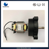 5430 Gearbox Universal Motor for Coconut Scraping