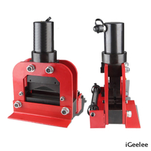Hydraulic Bus Bar Cutting Tool CWC-150V for Cutting Two Sides at The Same Time