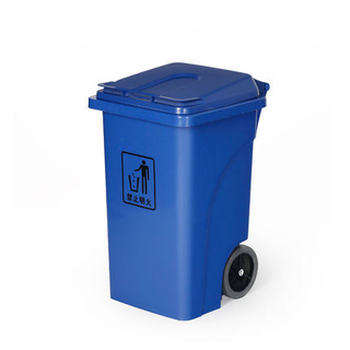 Plastic Wheelie Bin for Outside Use (KL-27)