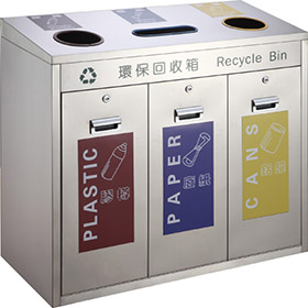 Shopping mall waste can with stainless steel (HW-302)